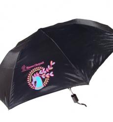 parasol-skansen-m